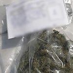Detenido en posesión de 200 gramos de droga en Puerta Navarra