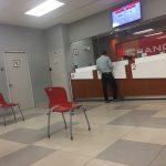 Bancos toman medidas ante COVID-19