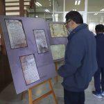 """En Rectoría de la UAQ Exposición Itinerante """"Fuentes Documentales de la Memoria Queretana"""""""